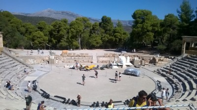 The theatre at Epidaurus, which has absolutely nothing to do with the topic of this post.